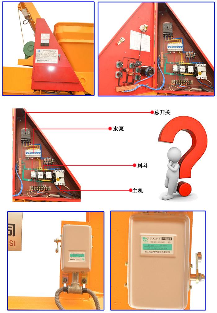 e3267c33a807c1c39112e784d5ca819a_7-16123013321DO.jpg